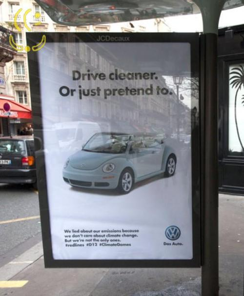 vw_billboard