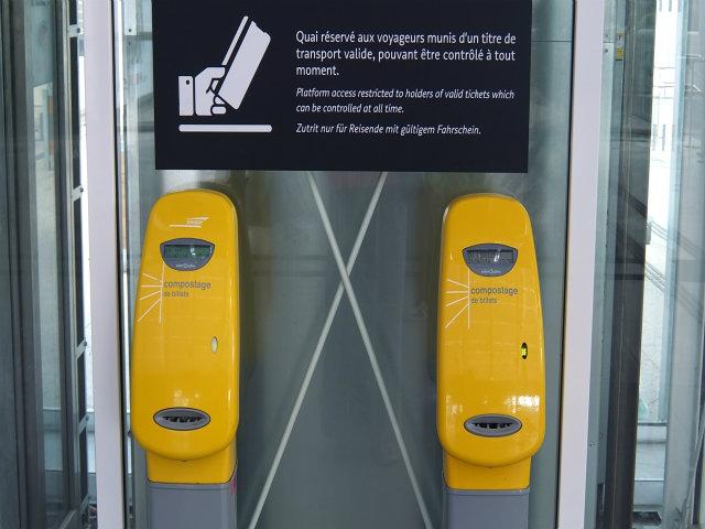 ticket_machine